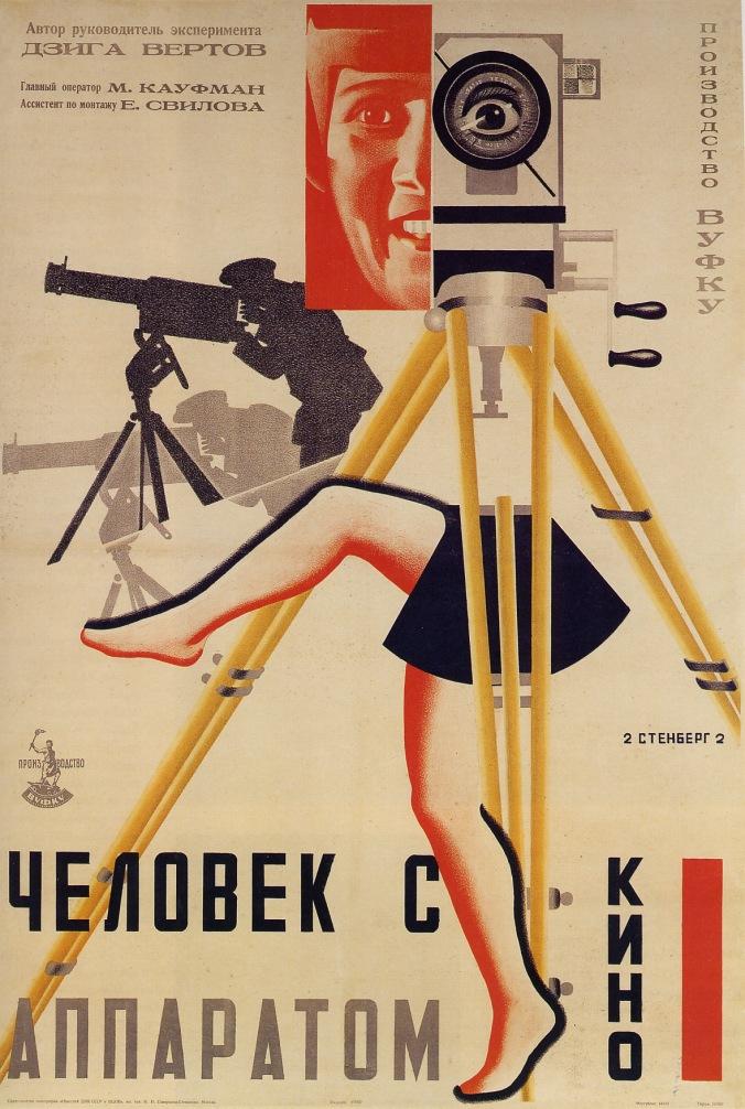 Vertov32